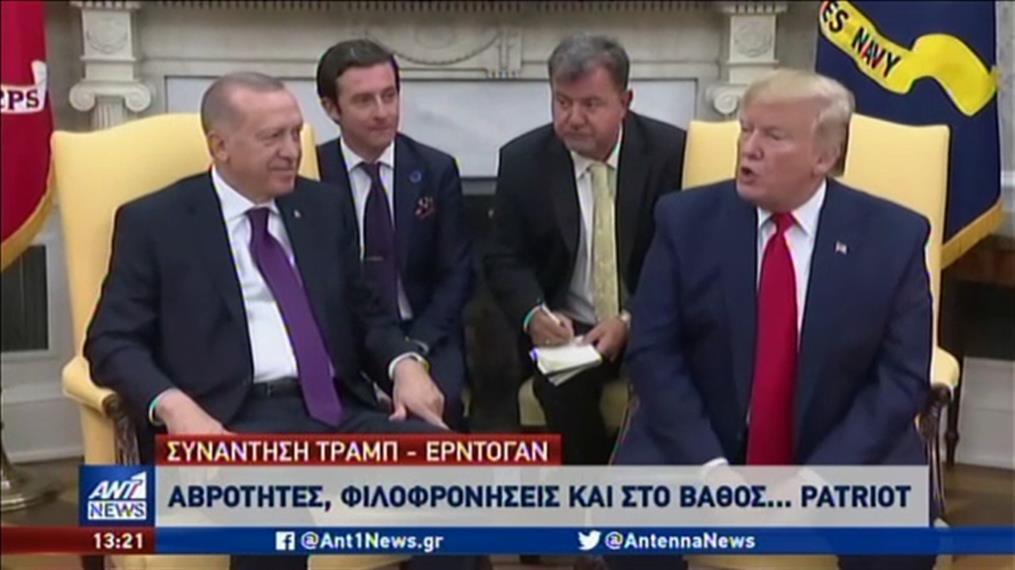 «Ανατολίτικο παζάρι» στη συνάντηση Τραμπ – Ερντογάν