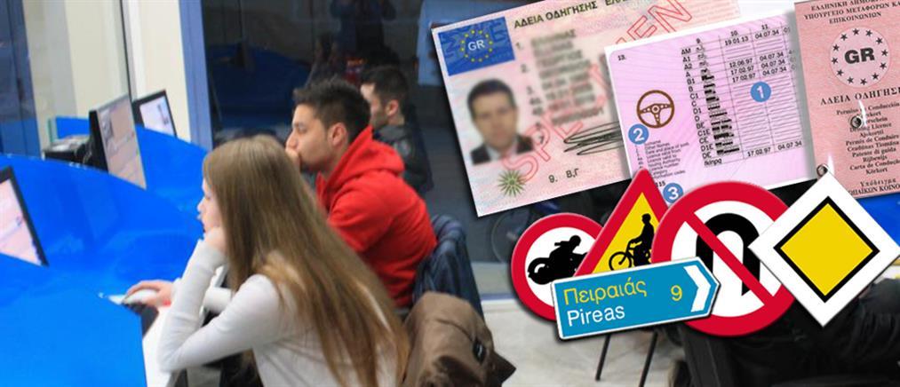 """Σπίρτζης: οι εκπαιδευτές οδήγησης φταίνε για το """"πάγωμα"""" των εξετάσεων"""