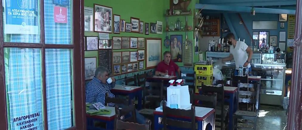 """Ο ΑΝΤ1 στην Αίγινα: """"αισθανόμαστε ασφαλείς"""", λένε οι τουρίστες (βίντεο)"""
