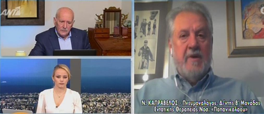 Θεσσαλονίκη - Καπραβέλος: το σύστημα υγείας έχει ξεπεράσει τα όρια του (βίντεο)