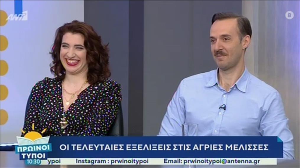 Οι Δανάη Λουκάκη και Χρήστος Πλαΐνης στην εκπομπή «Πρωινοί Τύποι»
