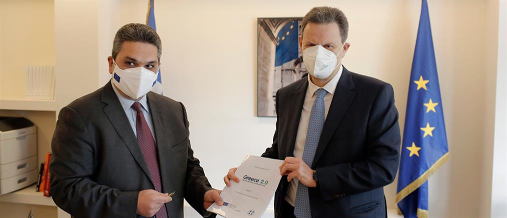 Ελλάδα 2.0: Στην Ευρωπαϊκή Επιτροπή το Σχέδιο Ανάκαμψης της Ελλάδας