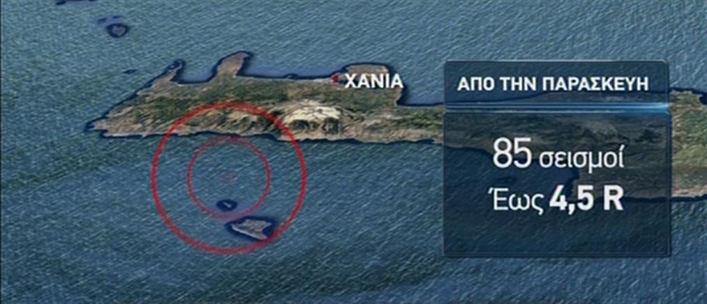 """Στο """"μικροσκόπιο"""" των σεισμολόγων ο """"χορός των Ρίχτερ"""" στην Κρήτη (βίντεο)"""