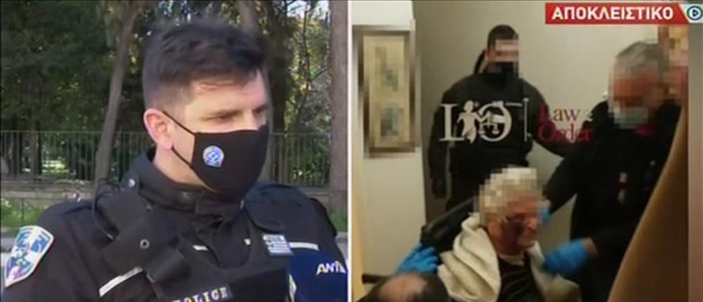 Αποκλειστικά στον ΑΝΤ1 οι αστυνομικοί που έσωσαν ηλικιωμένη από βέβαιο θάνατο (βίντεο)