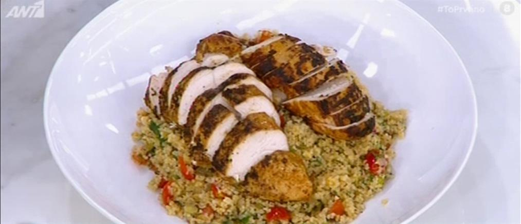 Κοτόπουλο με πλιγούρι και μυρωδικά από τον Πέτρο Συρίγο