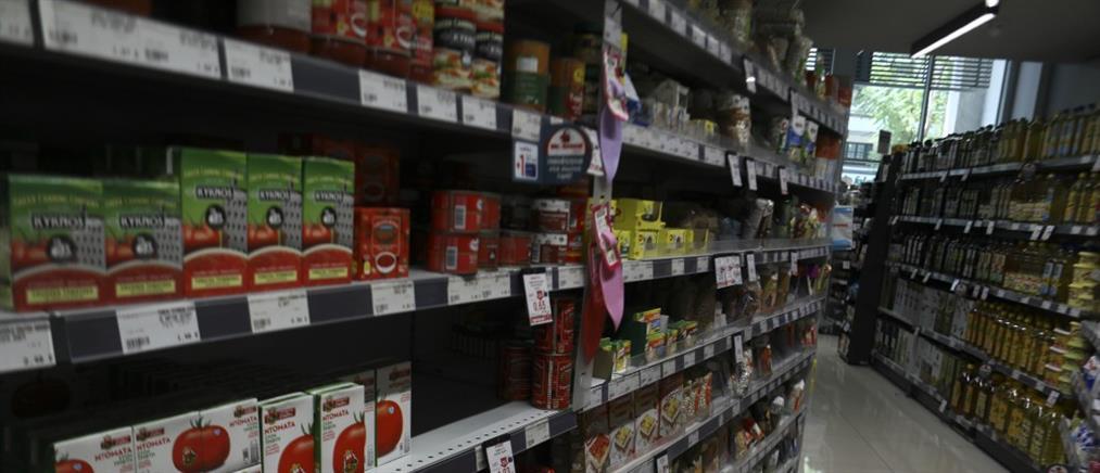 ΙΕΛΚΑ προς καταναλωτές: υπάρχουν τρόφιμα για όλους
