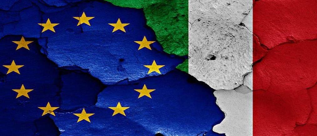 Spiegel: η Ιταλία αυτοκαταστρέφεται παρασύροντας και την Ευρώπη