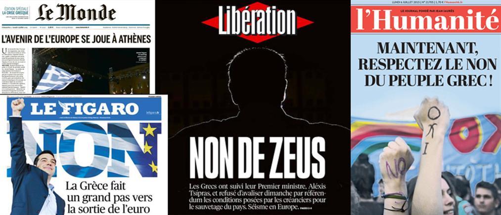 """Το ελληνικό """"όχι"""" στα πρωτοσέλιδα του γαλλικού Τύπου"""