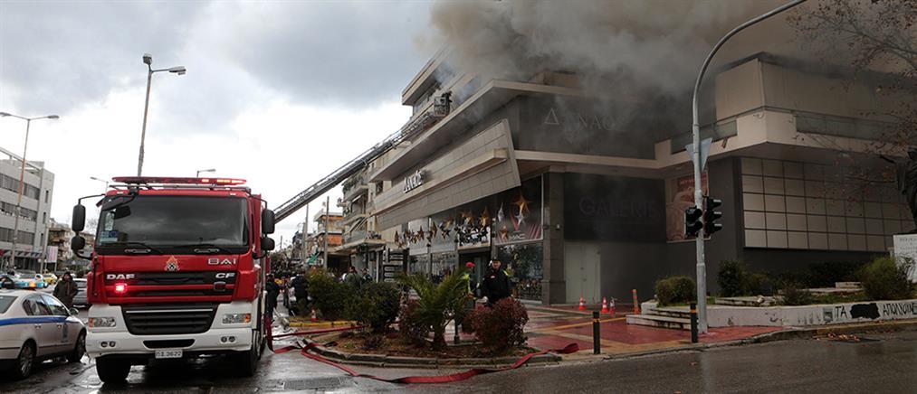 Φωτιά σε διαμέρισμα στο Χολαργό