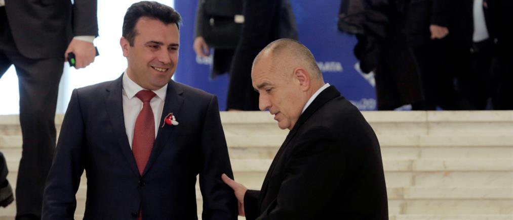 """Κόντρα Ζάεφ – Μπορίσοφ για τον """"Βορειομακεδόνα""""  Πρόεδρο (βίντεο)"""