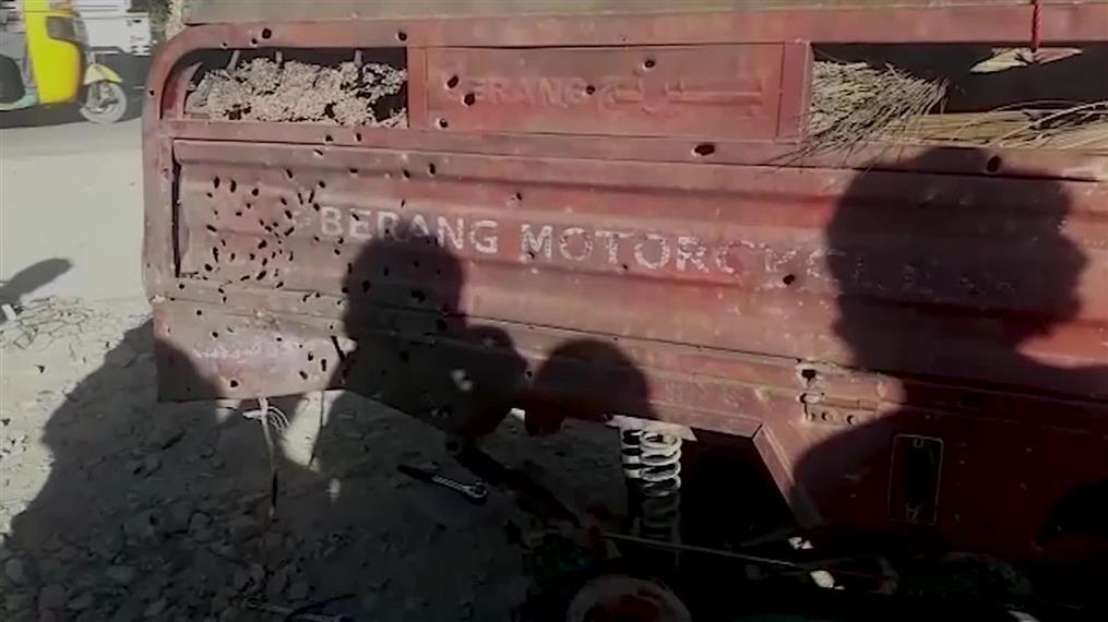 Αφγανιστάν: νεκροί άμαχοι σε βομβιστική επίθεση