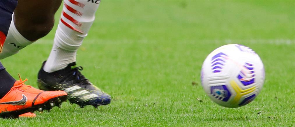 European Super League: συνέχεια αποχωρήσεων κι εκτός Αγγλίας