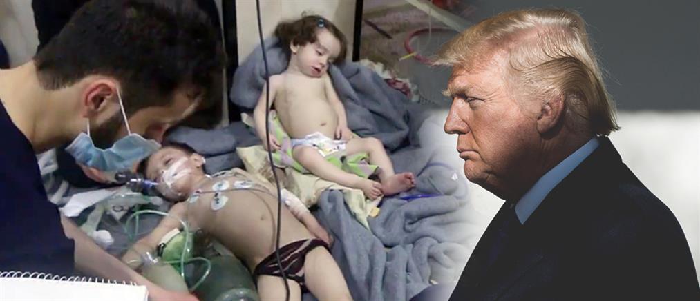 Τραμπ: πολύ σύντομα θα ληφθούν αποφάσεις για δράση στη Συρία