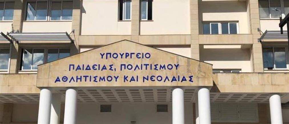 Κύπρος: Αποσύρεται σχολικό βιβλίο που εκθειάζει τον Κεμάλ
