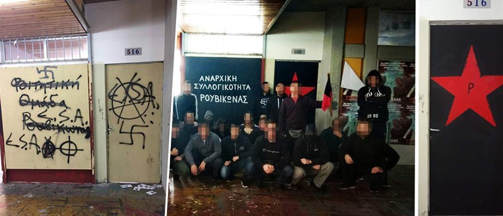 """Σβάστικες στο στέκι του """"Ρουβίκωνα"""" στη Φιλοσοφική (εικόνες)"""