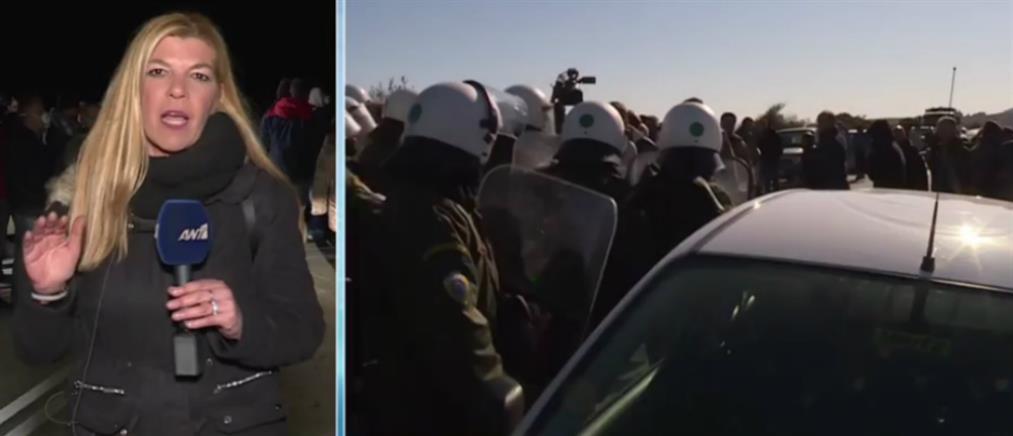 """Ο ΑΝΤ1 στη Λέσβο: """"Κλεφτοπόλεμος"""" κατοίκων με ΜΑΤ (βίντεο)"""