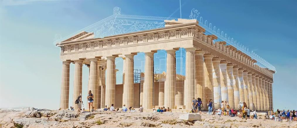 """Βίντεο: """"ανακατασκευάζονται"""" αρχαία θαύματα, μαζί και ο Παρθενώνας"""