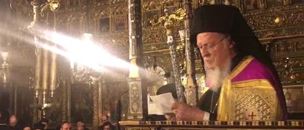 Πατριάρχης Βαρθολομαίος: Μένουμε στο σπίτι για να προφυλαχθούμε από τον κορονοϊό
