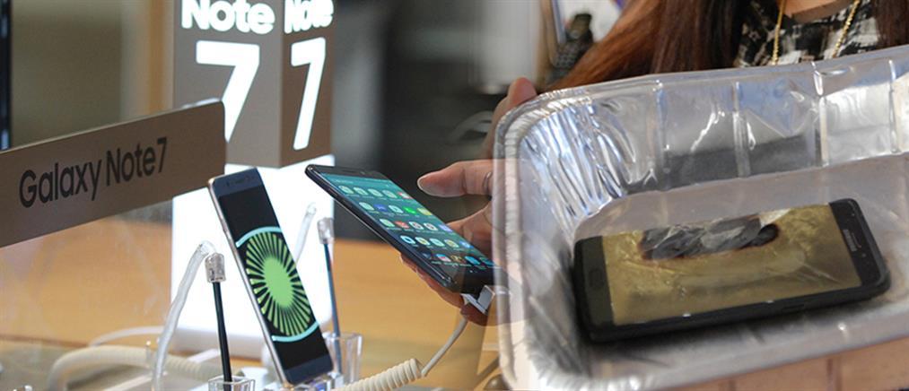 """""""Συναγερμός"""" για το Samsung Galaxy Note 7"""