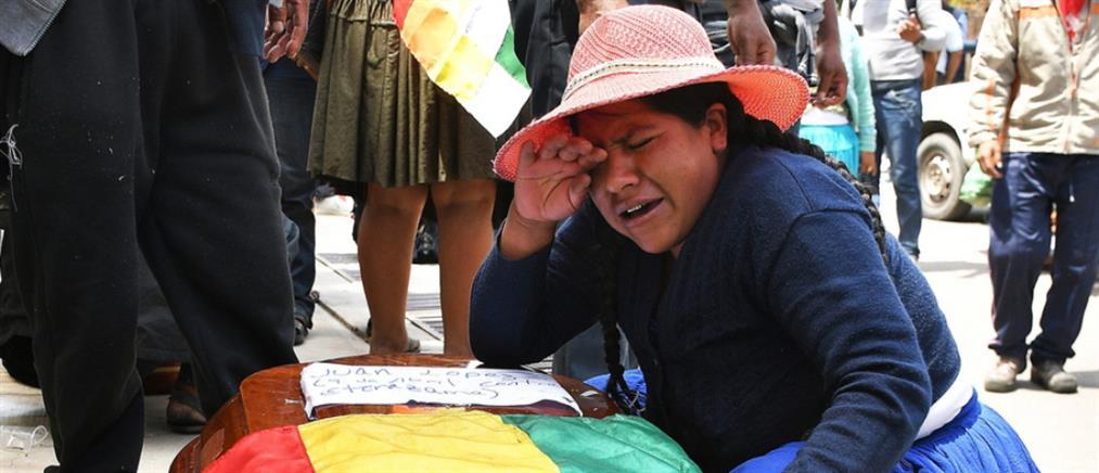Βολιβία: μακραίνει ο κατάλογος των νεκρών