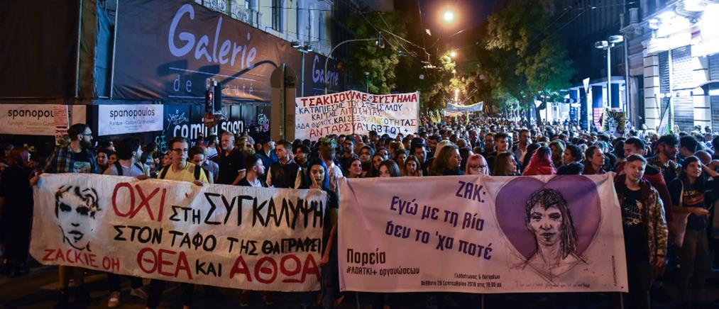 Πλήθος κόσμου στην πορεία για τον θάνατο του Ζακ Κωστόπουλου (εικόνες)