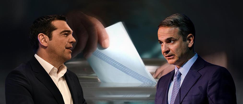 Δημοσκόπηση Marc για τον ΑΝΤ1: σταθερό προβάδισμα της ΝΔ επί του ΣΥΡΙΖΑ