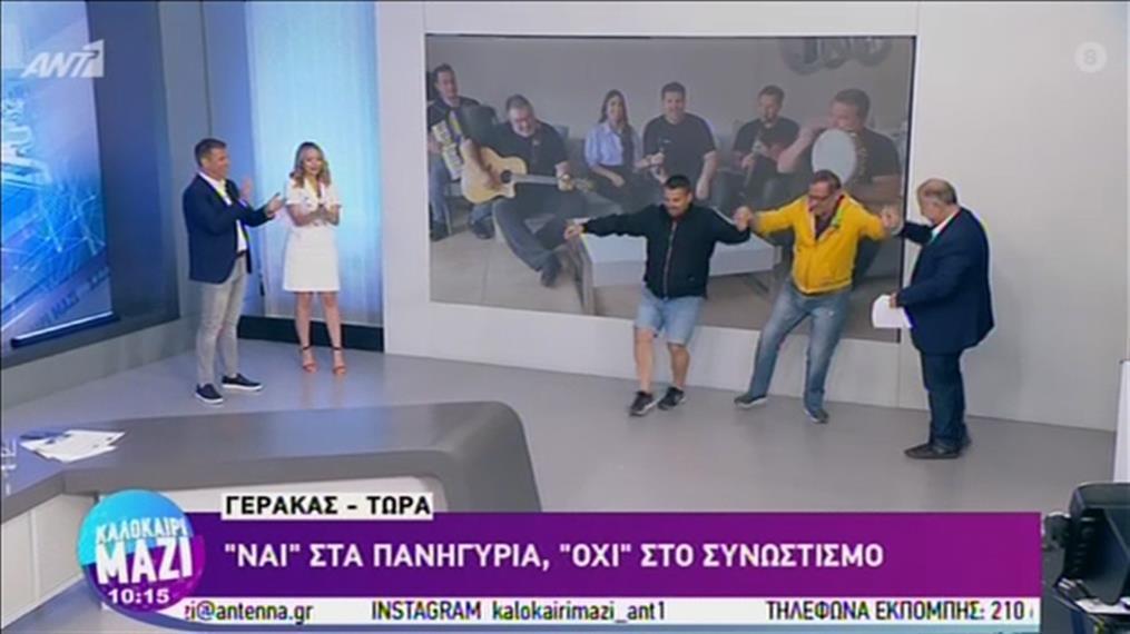 """Ο Γιάννης Καψάλης στην εκπομπή """"Καλοκαίρι Μαζί"""""""