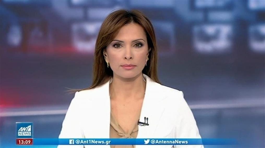 ANT1 NEWS 15-01-2021 ΣΤΙΣ 13:00