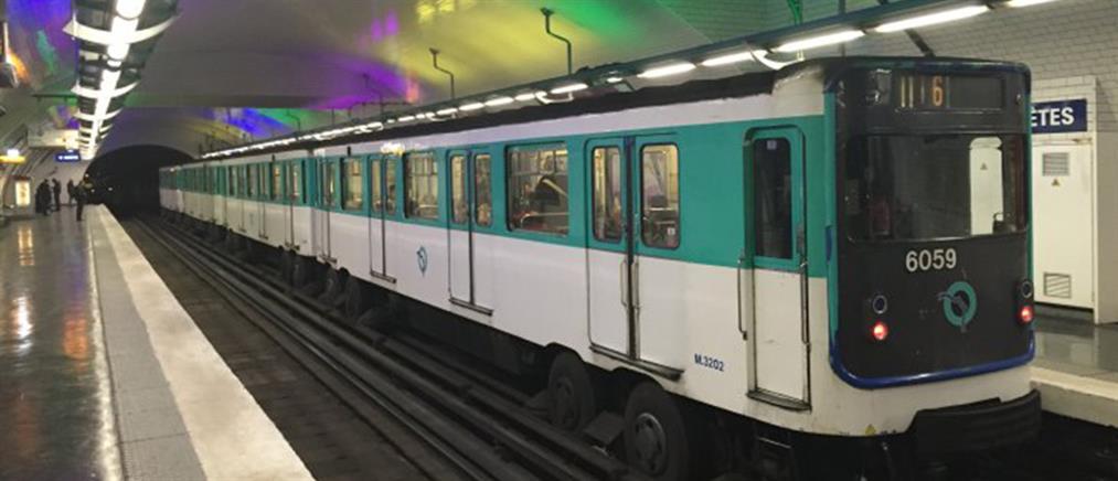 Το δώρο 25 ετών σε μωρό που γεννήθηκε στο μετρό