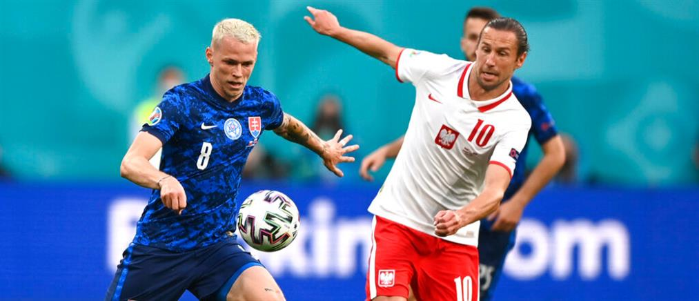 "Euro 2020: Η Σλοβακία ""σόκαρε"" την Πολωνία (βίντεο)"