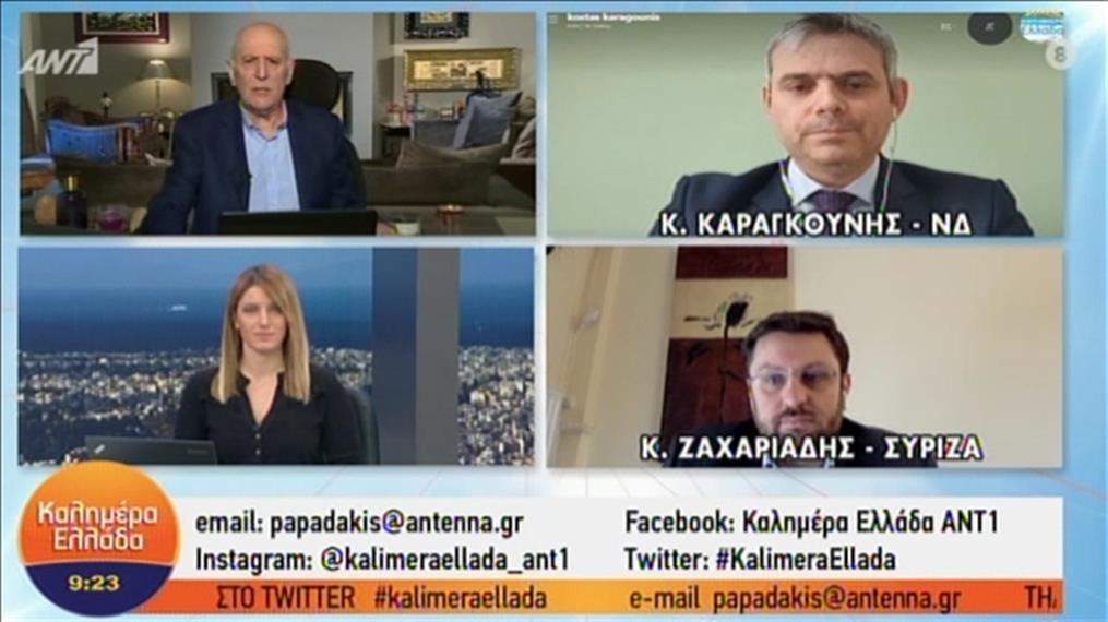 Οι Καραγκούνης και Ζαχαριάδης στην εκπομπή «Καλημέρα Ελλάδα»