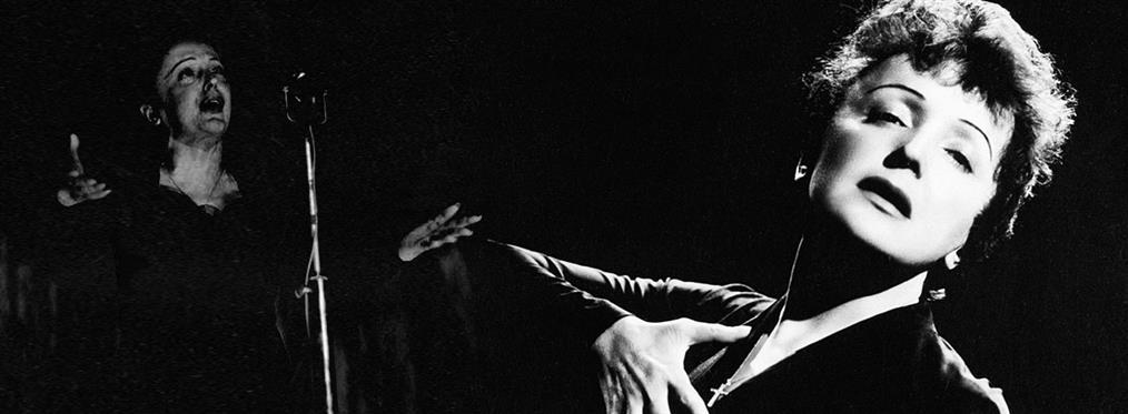Εντίθ Πιαφ: Η πολυτάραχη ζωή της, ο έρωτας με τον Χορν και γάμος με Έλληνα