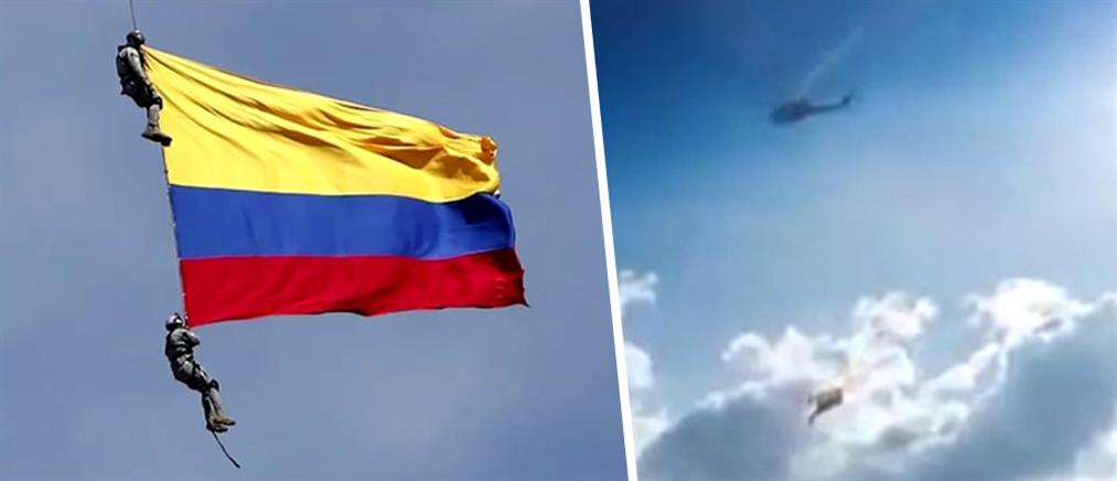 Τραγωδία σε στρατιωτική επίδειξη στην Κολομβία (βίντεο-ντοκουμέντο)