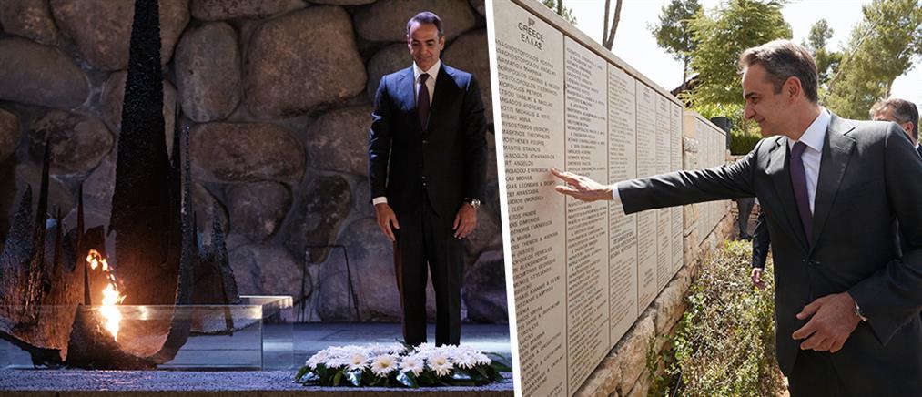 Ο Μητσοτάκης στο Μνημείο του Ολοκαυτώματος και στον Κήπο των Δικαίων (εικόνες)