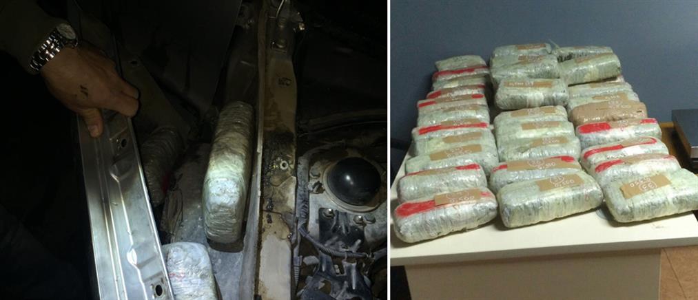 """Έμπορο ναρκωτικών """"συνέλαβε"""" ο """"Nero"""" πριν ρίξει στην αγορά 20 κιλά κάνναβης (εικόνες)"""