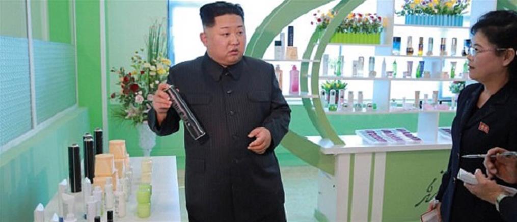 Εργοστάσιο καλλυντικών επισκέφτηκε ο Κιμ Γιονγκ Ουν