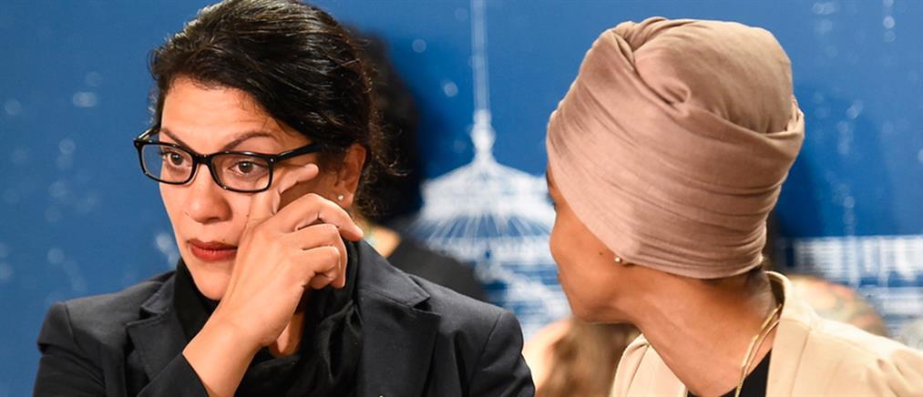 Δάκρυα και οργή από Αμερικανίδα βουλευτή κατά Τραμπ και Νετανιάχου (βίντεο)