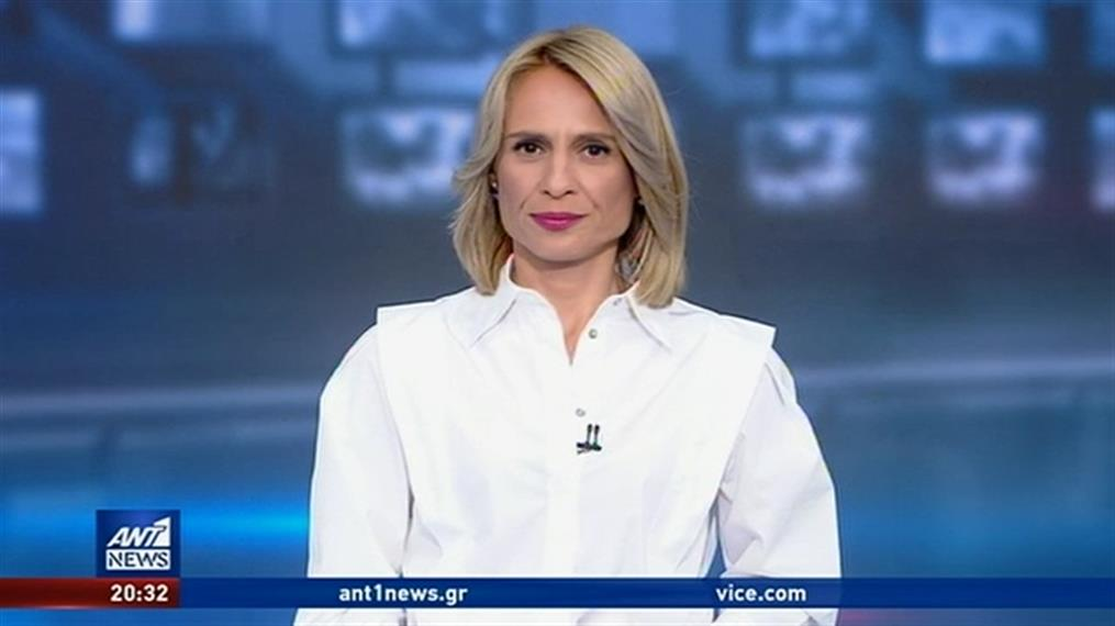 ANT1 NEWS 03-08-2020 ΣΤΙΣ 19:30
