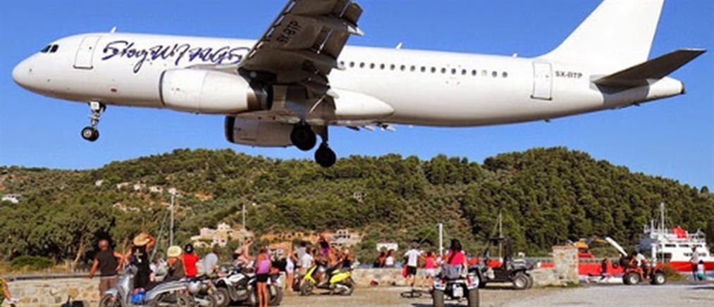 Σκιάθος: παιδάκι τραυματίστηκε σοβαρά από τα αέρια αεροπλάνου που απογειωνόταν