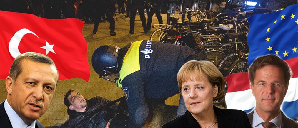 Στα άκρα η αντιπαράθεση της Τουρκίας με Ολλανδία και ΕΕ