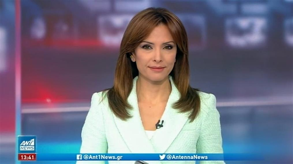 ANT1 NEWS 21-04-2021 ΣΤΙΣ 13:00