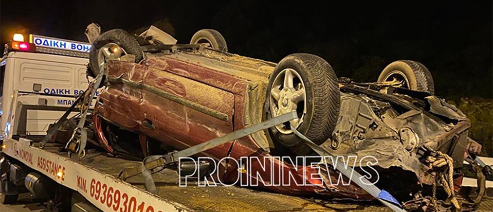 Δυστύχημα με αυτοκίνητο που μετέφερε μετανάστες