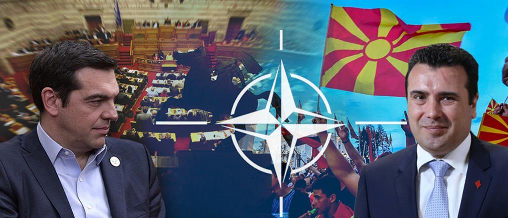 """Κατρούγκαλος: υποχρεωτική από την ερχόμενη εβδομάδα η χρήση της ονομασίας """"Βόρεια Μακεδονία"""""""