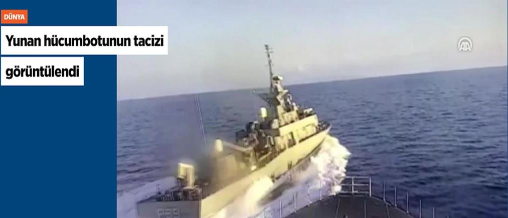 Anadolu: Ελληνική πυραυλάκατος παρενόχλησε τουρκική κορβέτα (βίντεο)