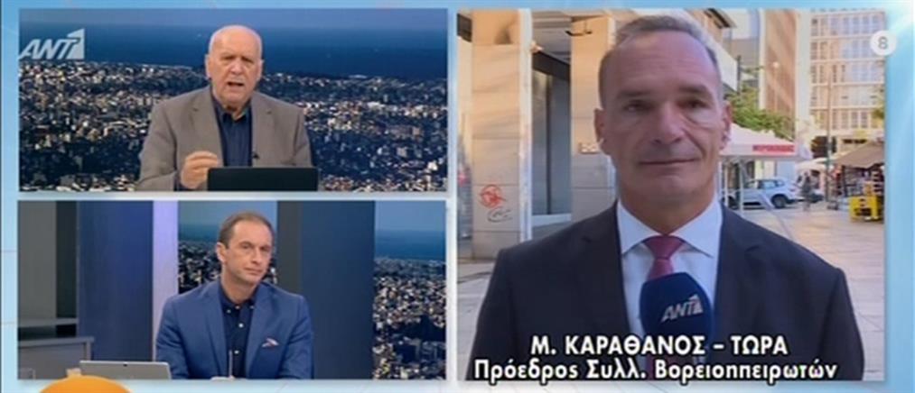 Πρόεδρος Βορειοηπειρωτών στον ΑΝΤ1: Δεν μας πτοούν οι απειλές για το μνημόσυνο Κατσίφα (βίντεο)