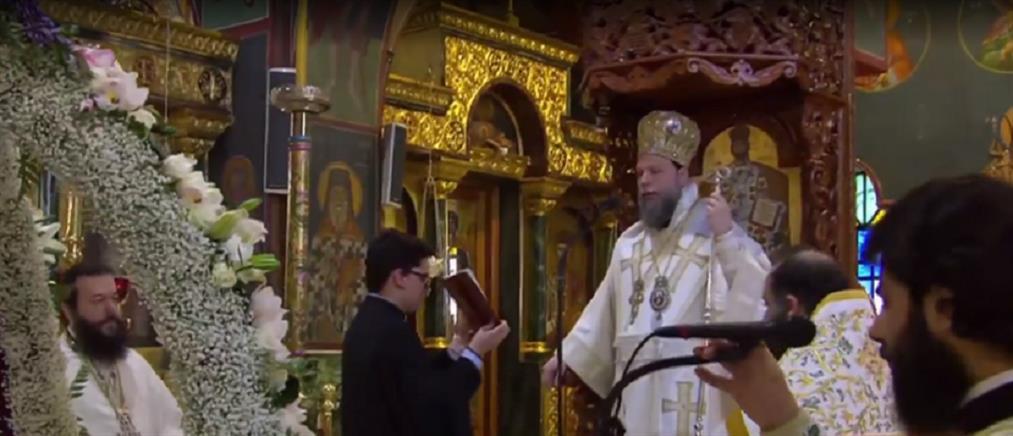 Μεγάλο Σάββατο: η Πρώτη Ανάσταση LIVE στον ΑΝΤ1 και τον Ant1news.gr