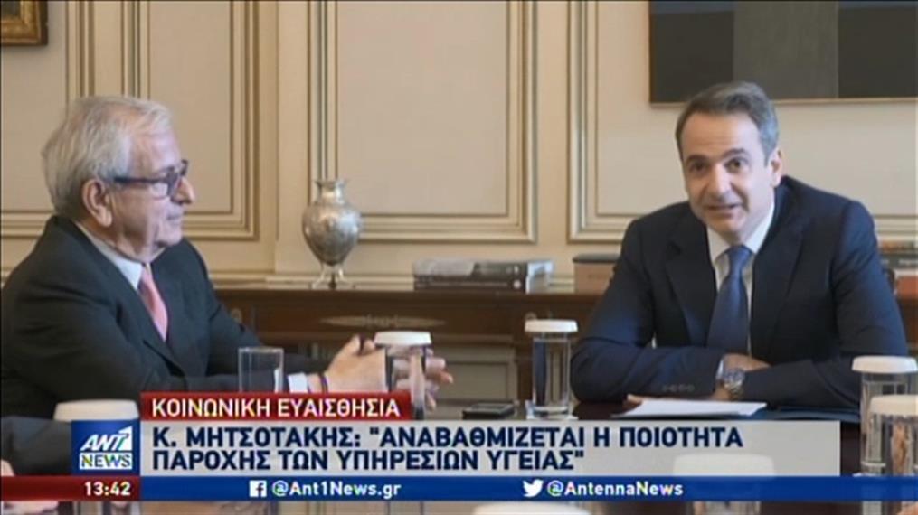 Μεγάλη δωρεά της Ένωσης Ελλήνων Εφοπλιστών σε νοσοκομεία