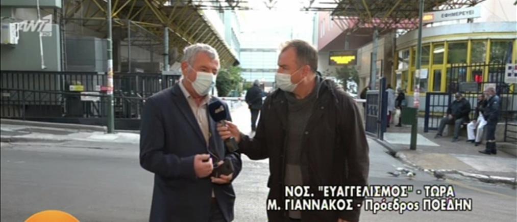 Κορονοϊός - Γιαννάκος στον ΑΝΤ1: ασθενείς που έπρεπε να βρίσκονται σε ΜΕΘ μένουν εκτός (βίντεο)