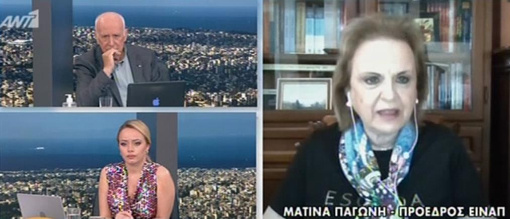 Παγώνη για AstraZeneca: να δοθούν άμεσα σαφείς οδηγίες (βίντεο)