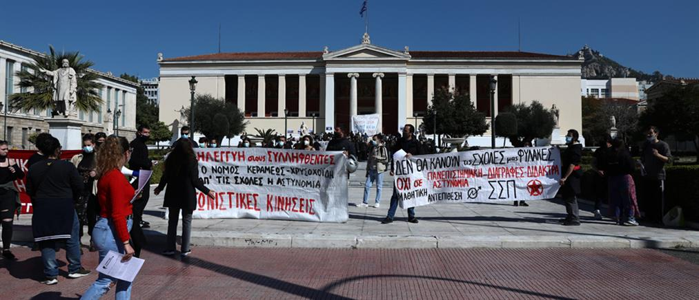 Φοιτητική διαμαρτυρία στα Προπύλαια (εικόνες)